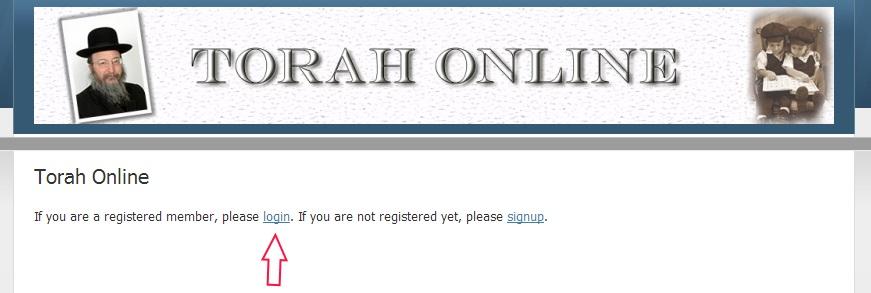 Torah Online faq-access1